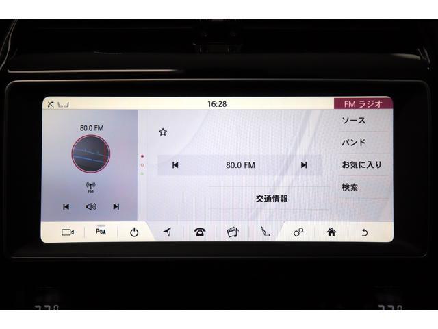 「ジャガー」「ジャガー Fペース」「SUV・クロカン」「埼玉県」の中古車30