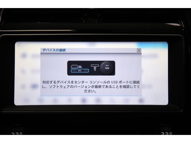 「ジャガー」「ジャガー Fペース」「SUV・クロカン」「埼玉県」の中古車34
