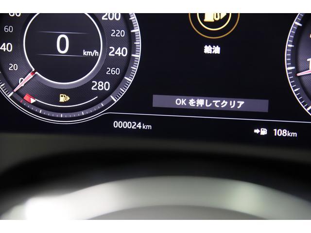 「ジャガー」「ジャガー Fペース」「SUV・クロカン」「埼玉県」の中古車36