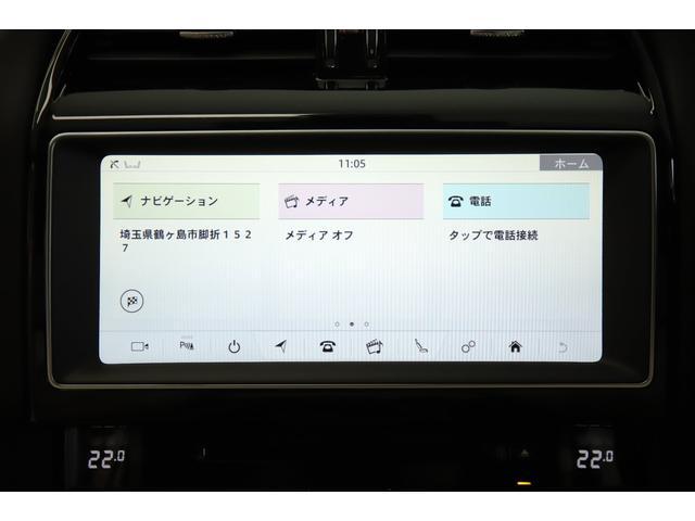 「ジャガー」「ジャガー Fペース」「SUV・クロカン」「東京都」の中古車25