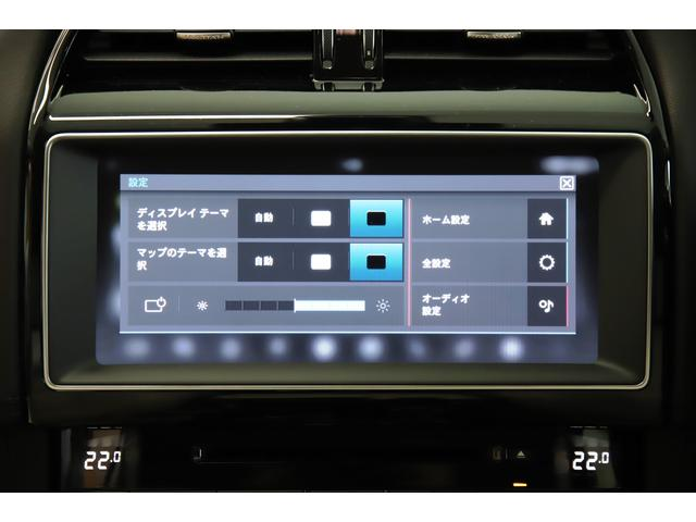 「ジャガー」「ジャガー Fペース」「SUV・クロカン」「東京都」の中古車26
