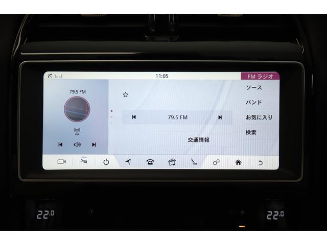 「ジャガー」「ジャガー Fペース」「SUV・クロカン」「東京都」の中古車28