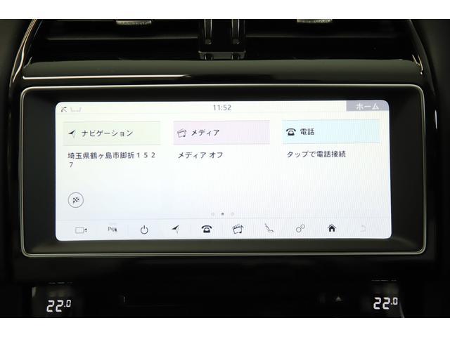 「ジャガー」「ジャガー Fペース」「SUV・クロカン」「埼玉県」の中古車27