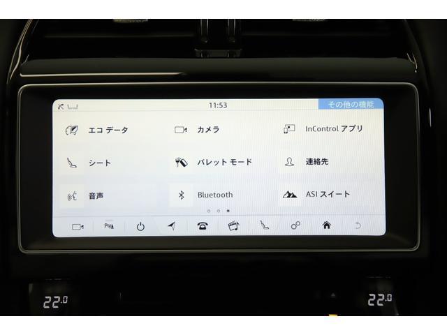 「ジャガー」「ジャガー Fペース」「SUV・クロカン」「埼玉県」の中古車28