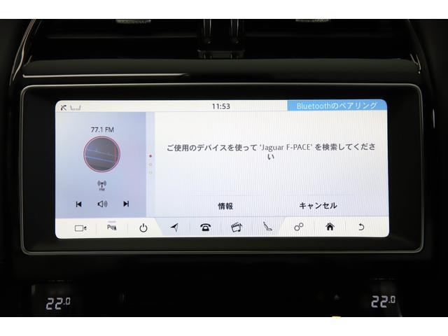 「ジャガー」「ジャガー Fペース」「SUV・クロカン」「埼玉県」の中古車31