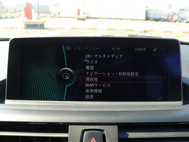 120iスポーツHIDコンフォートA i-Drive純正AW(19枚目)
