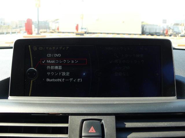 120iスポーツHIDコンフォートA i-Drive純正AW(20枚目)