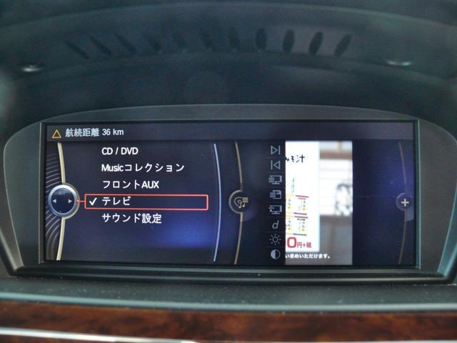 325iツーリングハイライン黒革ナビTV禁煙SヒーターETC(20枚目)