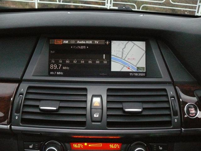 xDrive 30i ナビBカメラETC黒革パークセンサー禁煙シートヒーター(21枚目)