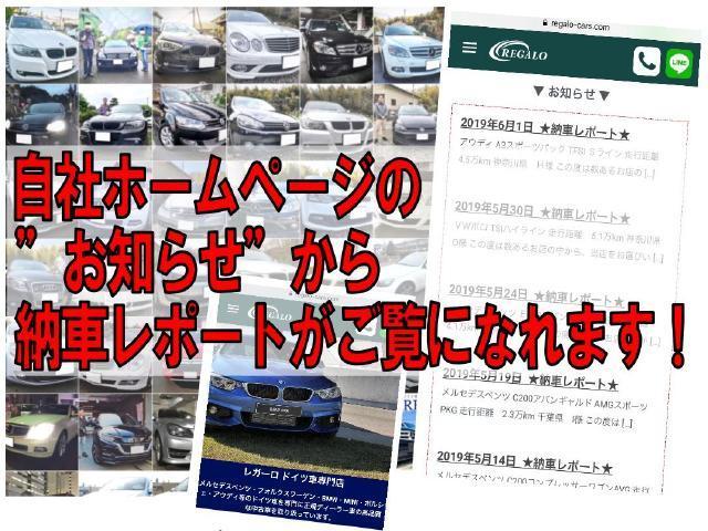 弊社ホームページでは過去に納車した車両をご紹介しております regalo-cars.com でご覧頂けます。ぜひ訪れてみてください!