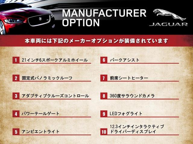 ファーストエディション 認定 18年モデル ACC LKA(4枚目)