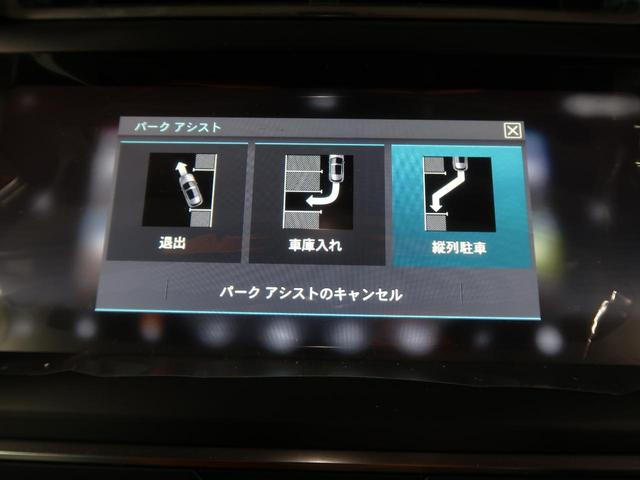 SE 180PS 認定 禁煙車 19インチAW ACC(13枚目)