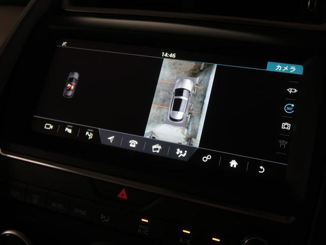 ベースグレード 250PS 認定 LEDヘッドライト(6枚目)