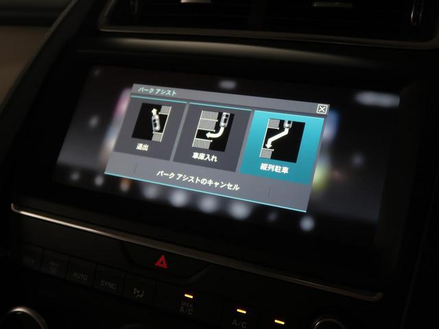 ベースグレード 250PS 認定 LEDヘッドライト(7枚目)