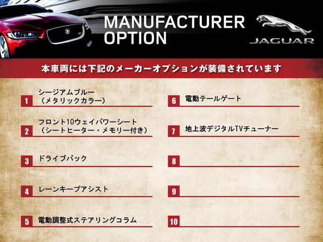 S 250PS 認定 ACC 360度モニター LKA(3枚目)