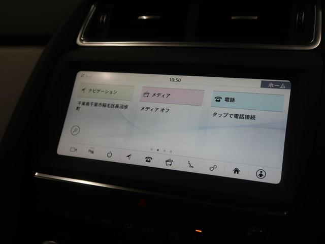 S 250PS 認定 ACC 360度モニター LKA(9枚目)