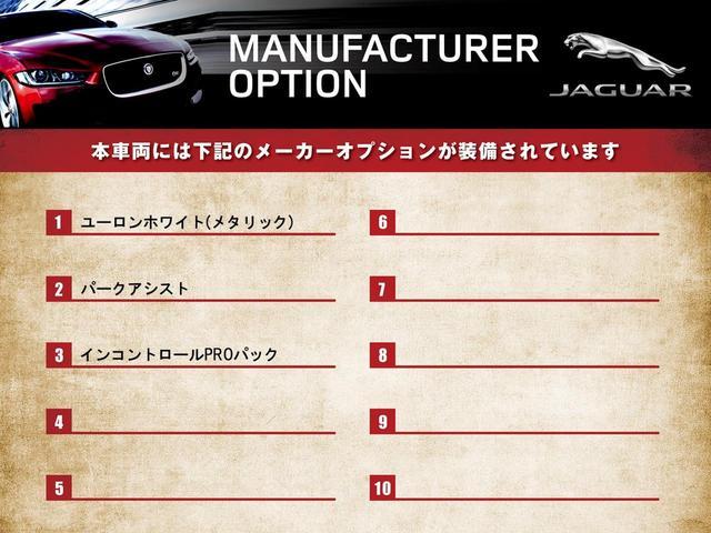 R‐ダイナミック S 250PS 認定中古車(3枚目)