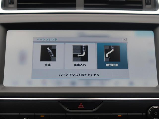 R‐ダイナミック S 250PS 認定中古車(5枚目)