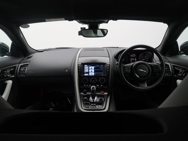 Sクーペ 認定中古車 メーカー保証2年付 納前整備付(2枚目)