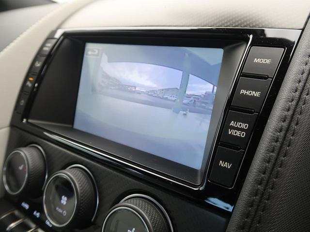 Sクーペ 認定中古車 メーカー保証2年付 納前整備付(4枚目)