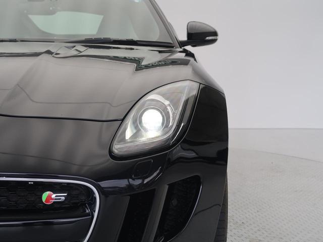 Sクーペ 認定中古車 メーカー保証2年付 納前整備付(7枚目)