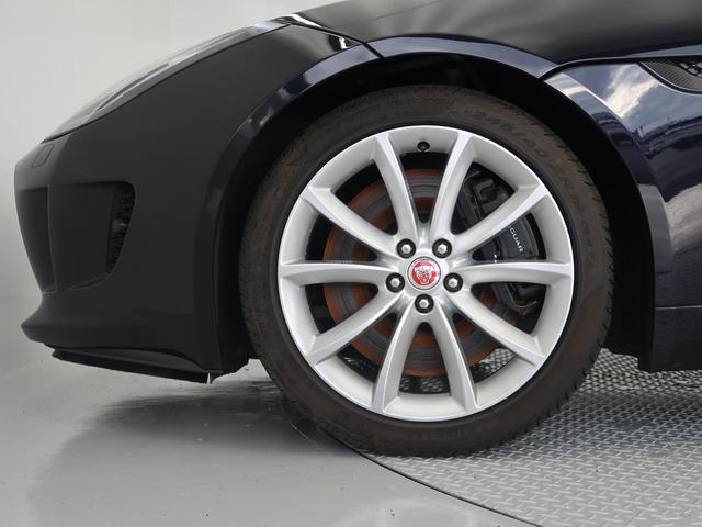 Sクーペ 認定中古車 メーカー保証2年付 納前整備付(8枚目)
