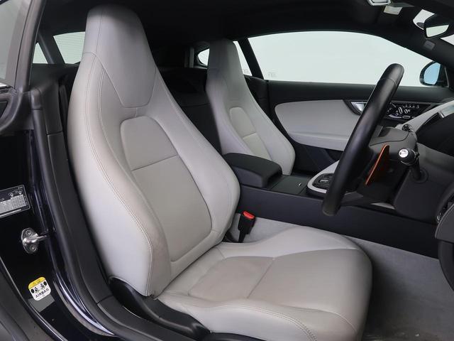Sクーペ 認定中古車 メーカー保証2年付 納前整備付(9枚目)