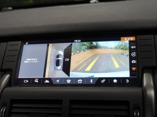 ◆アダプティブクルーズコントロール - レーダー技術を駆使し前方の車との安全な車間距離を維持します。前方の車が完全に停止するとキューアシスト機能が作動しスムーズに停車してくれます。