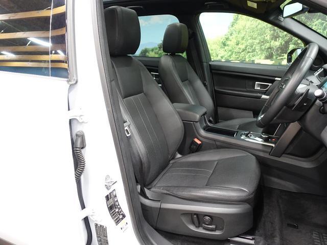 ジャガー・ランドローバーの認定中古車保証にはボディーリペア費用が保証されています。サービス限度額は90,000円、免責金額10,000円にて保証限度額は100,000円となります。