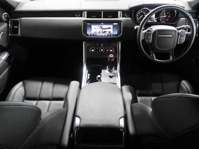 SE 認定中古車 1オーナー 黒革 純正SSDナビ ACC(2枚目)