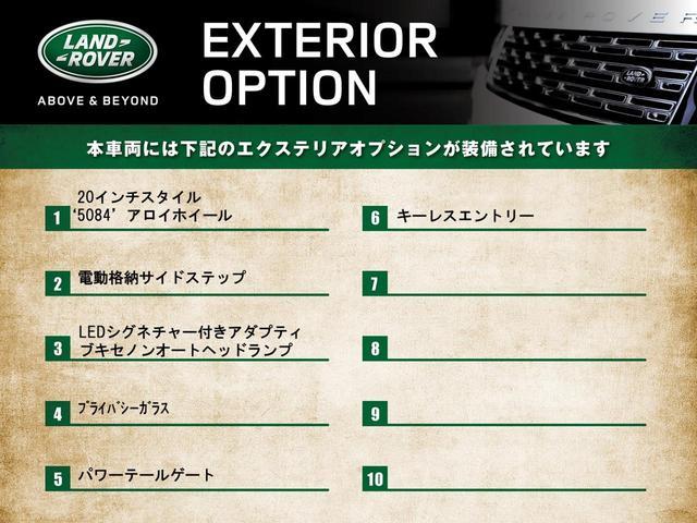 SE 認定中古車 1オーナー 黒革 純正SSDナビ ACC(4枚目)