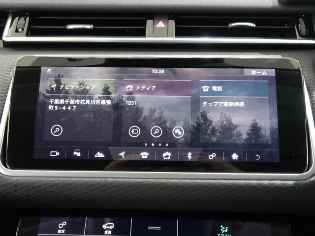 「ランドローバー」「レンジローバーヴェラール」「SUV・クロカン」「千葉県」の中古車5