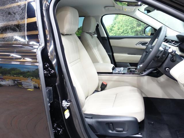 「ランドローバー」「レンジローバーヴェラール」「SUV・クロカン」「神奈川県」の中古車6