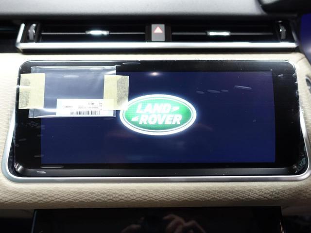 「ランドローバー」「レンジローバーヴェラール」「SUV・クロカン」「神奈川県」の中古車9