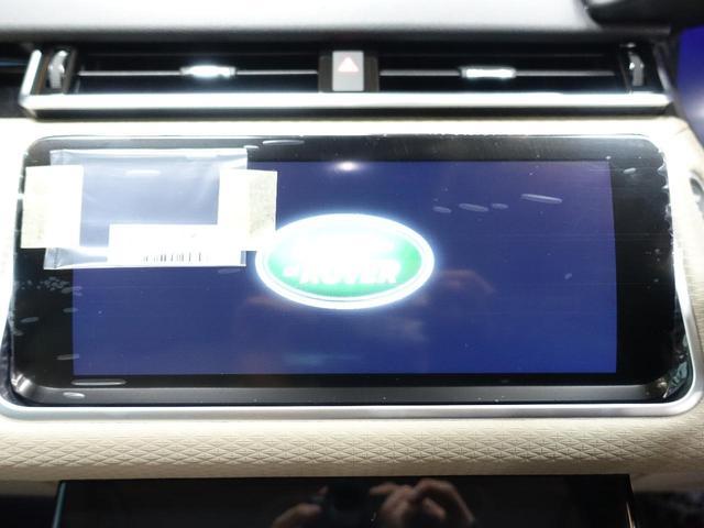 「ランドローバー」「レンジローバーヴェラール」「SUV・クロカン」「神奈川県」の中古車33