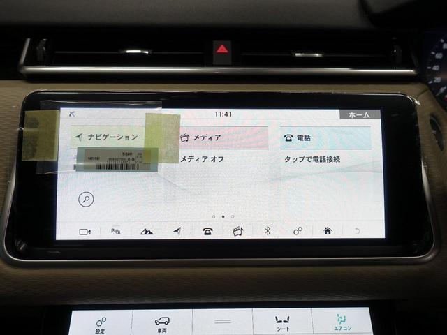 「ランドローバー」「レンジローバーヴェラール」「SUV・クロカン」「神奈川県」の中古車34