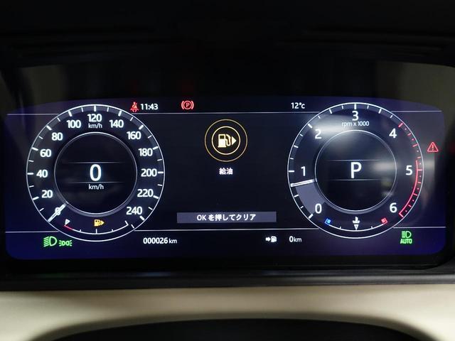 「ランドローバー」「レンジローバーヴェラール」「SUV・クロカン」「神奈川県」の中古車38