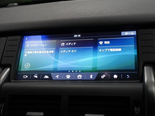 ◆純正SSDナビゲーション『タッチ液晶で楽々操作♪Bluetoothなど多彩なメディアに対応!フルセグTVも視聴可能です。』