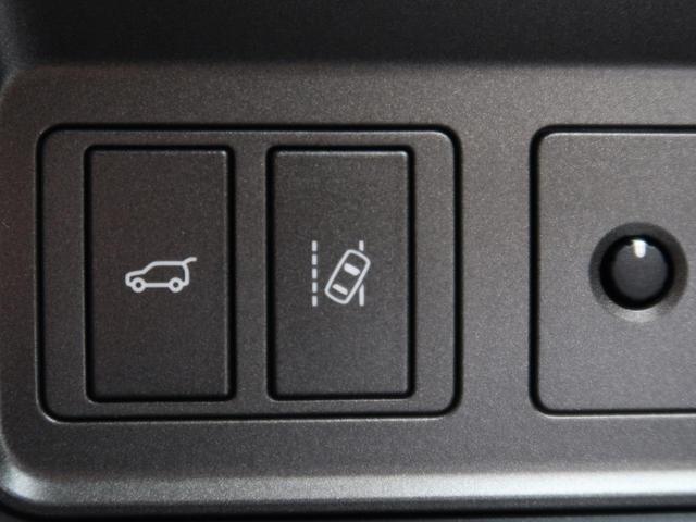 エンバーリミテッドエディション 認定中古車 全国5台限定 ガラスルーフ コントラストルーフ アダプティブクルーズコントロール ハンズフリーパワーテールゲート シートヒーター/クーラー シートメモリー MERIDIAN(10枚目)