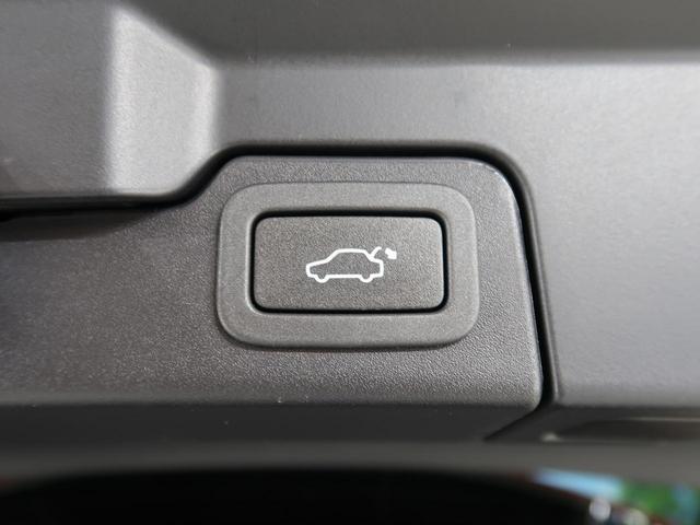 エンバーリミテッドエディション 認定中古車 全国5台限定 ガラスルーフ コントラストルーフ アダプティブクルーズコントロール ハンズフリーパワーテールゲート シートヒーター/クーラー シートメモリー MERIDIAN(11枚目)