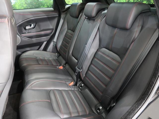 エンバーリミテッドエディション 認定中古車 全国5台限定 ガラスルーフ コントラストルーフ アダプティブクルーズコントロール ハンズフリーパワーテールゲート シートヒーター/クーラー シートメモリー MERIDIAN(29枚目)