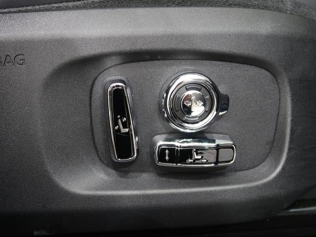 エンバーリミテッドエディション 認定中古車 全国5台限定 ガラスルーフ コントラストルーフ アダプティブクルーズコントロール ハンズフリーパワーテールゲート シートヒーター/クーラー シートメモリー MERIDIAN(30枚目)