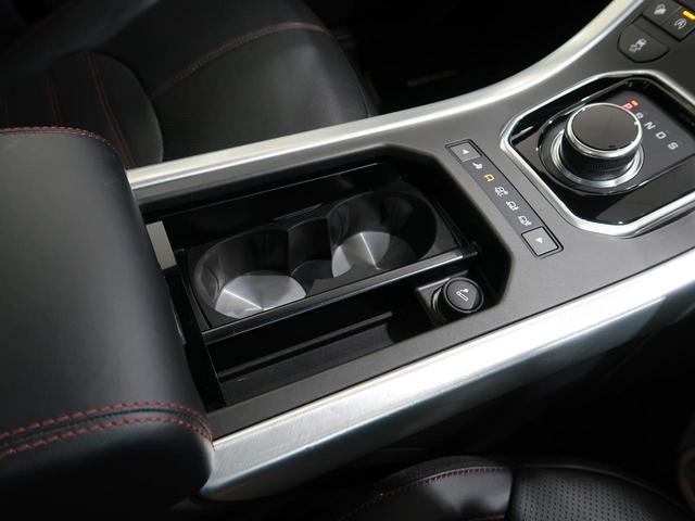 エンバーリミテッドエディション 認定中古車 全国5台限定 ガラスルーフ コントラストルーフ アダプティブクルーズコントロール ハンズフリーパワーテールゲート シートヒーター/クーラー シートメモリー MERIDIAN(33枚目)