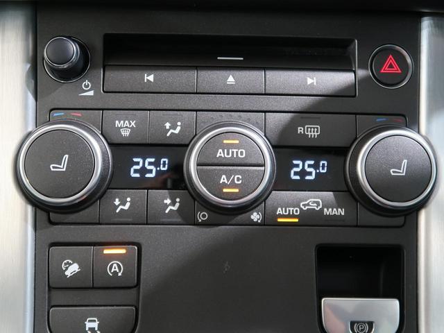 エンバーリミテッドエディション 認定中古車 全国5台限定 ガラスルーフ コントラストルーフ アダプティブクルーズコントロール ハンズフリーパワーテールゲート シートヒーター/クーラー シートメモリー MERIDIAN(36枚目)