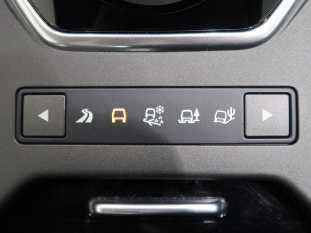 エンバーリミテッドエディション 認定中古車 全国5台限定 ガラスルーフ コントラストルーフ アダプティブクルーズコントロール ハンズフリーパワーテールゲート シートヒーター/クーラー シートメモリー MERIDIAN(37枚目)