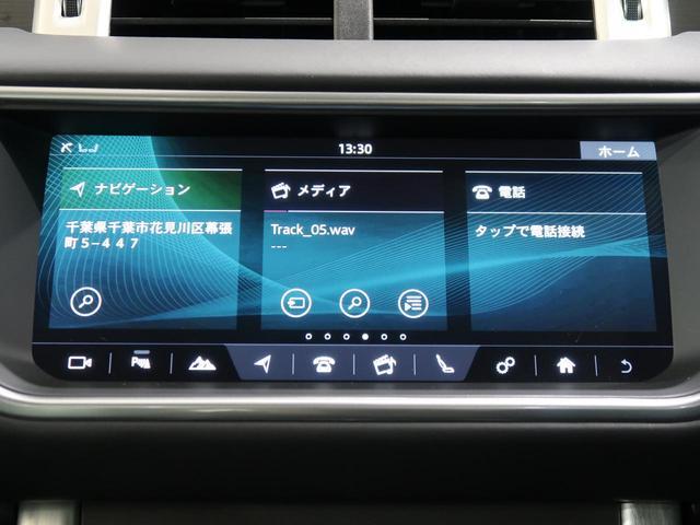 エンバーリミテッドエディション 認定中古車 全国5台限定 ガラスルーフ コントラストルーフ アダプティブクルーズコントロール ハンズフリーパワーテールゲート シートヒーター/クーラー シートメモリー MERIDIAN(42枚目)