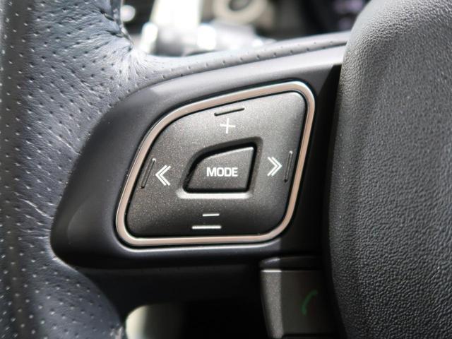 エンバーリミテッドエディション 認定中古車 全国5台限定 ガラスルーフ コントラストルーフ アダプティブクルーズコントロール ハンズフリーパワーテールゲート シートヒーター/クーラー シートメモリー MERIDIAN(45枚目)