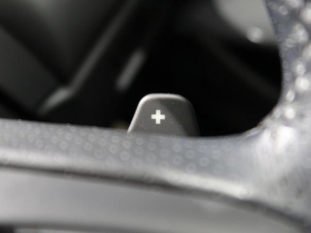 エンバーリミテッドエディション 認定中古車 全国5台限定 ガラスルーフ コントラストルーフ アダプティブクルーズコントロール ハンズフリーパワーテールゲート シートヒーター/クーラー シートメモリー MERIDIAN(49枚目)
