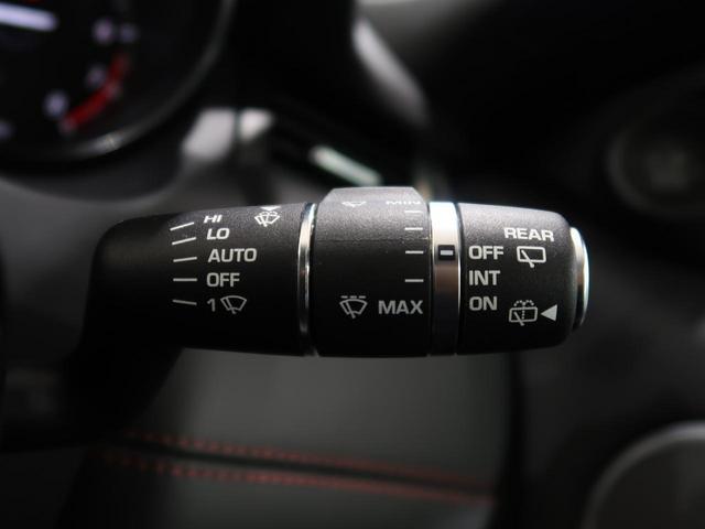 エンバーリミテッドエディション 認定中古車 全国5台限定 ガラスルーフ コントラストルーフ アダプティブクルーズコントロール ハンズフリーパワーテールゲート シートヒーター/クーラー シートメモリー MERIDIAN(51枚目)