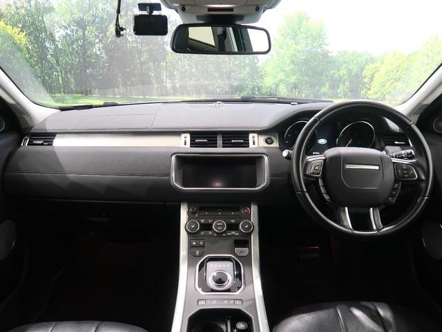 SEプラス 認定中古車 MERIDIANサウンドシステム パワーシート シートヒーター パワーテールゲート フルセグTV サラウンドカメラ クルーズコントロール(3枚目)